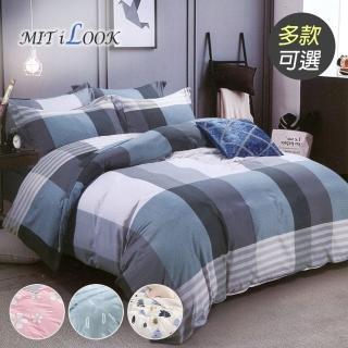 【MIT iLOOk】台灣製透氣優質柔絲棉床包+枕套組(單人/雙人/加大/快速到貨)