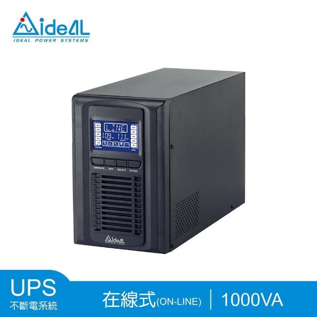 【愛迪歐IDEAL】ON LINE IDEAL-9301LB(在線式UPS 1KVA)