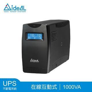 【愛迪歐IDEAL】IDEAL-7710C(在線互動式UPS 1000VA)