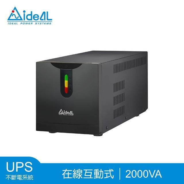 【愛迪歐IDEAL】IDEAL-5720C(在線互動式UPS 2000VA)