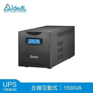 【愛迪歐IDEAL】IDEAL-7715C(在線互動式UPS 1500VA)
