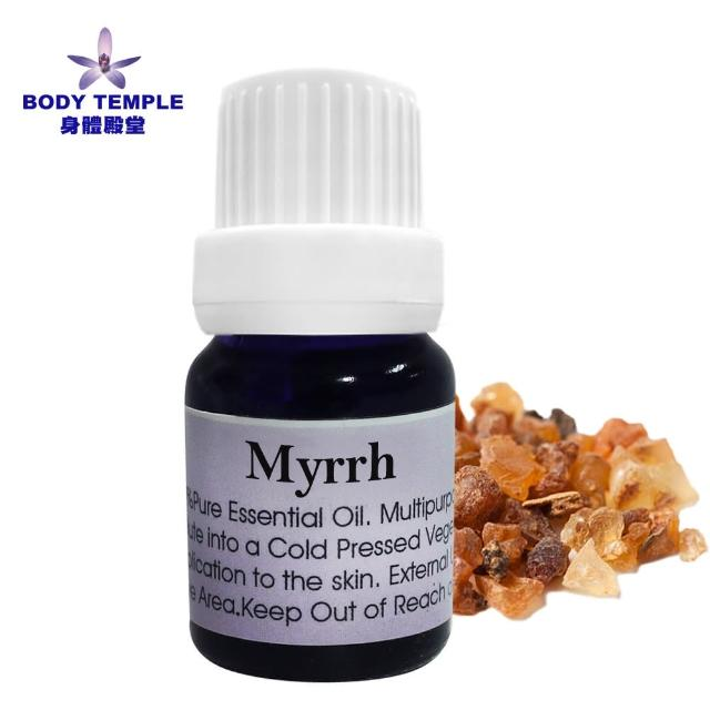 【Body Temple】沒藥芳療精油5ml(Myrrh)