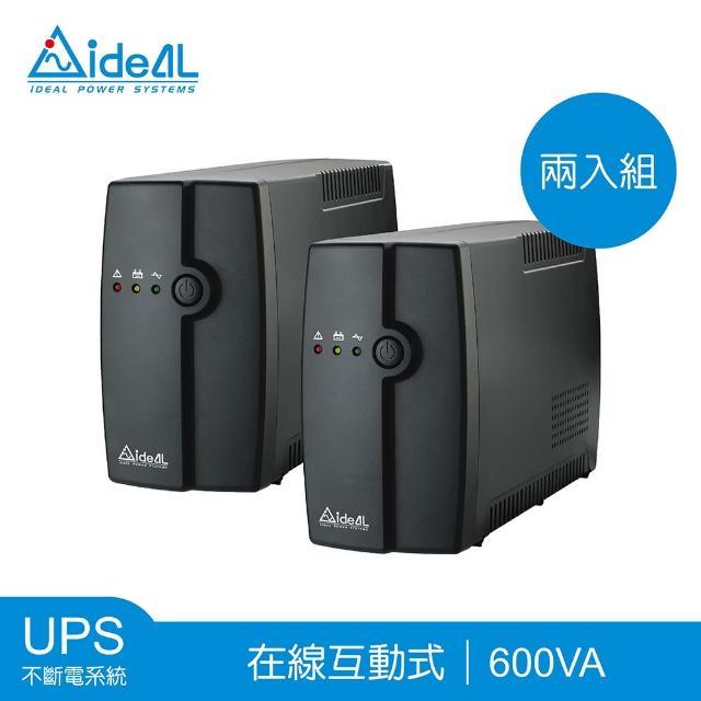 【愛迪歐IDEAL】IDEAL-5706C兩入組(在線互動式UPS 600VA)