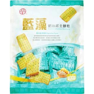 【中祥】藍藻奶油起司餅乾330g