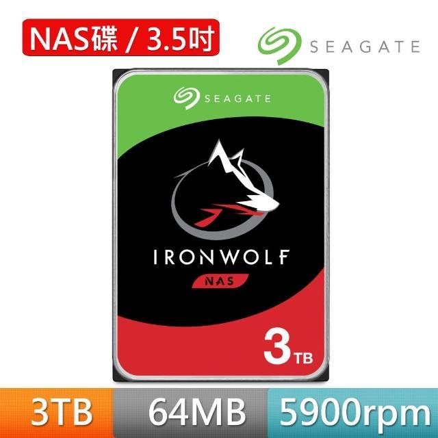 【Seagate】IronWolf 哪嘶狼 NAS用 3TB 3.5吋SATAⅢ 硬碟(ST3000VN007)