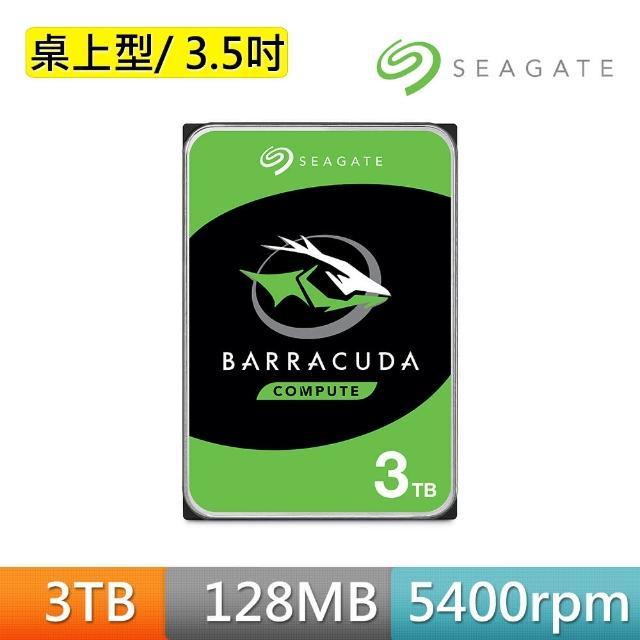 【Seagate】BarraCuda 新梭魚 桌上型 3TB 3.5吋SATAⅢ硬碟(ST3000DM007)