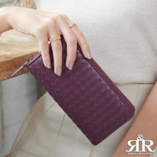 【2R】細呢鬆軟 羊皮編織拉鍊長夾 蘿蘭紫