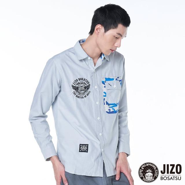 【BLUEWAY-地藏小王】素色配針織迷彩長袖襯衫