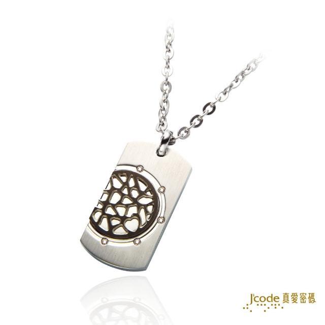 【J'code 真愛密碼】甜蜜情網 - 男款 / 鋼墜子+黑皮繩項鍊(時尚鋼飾)