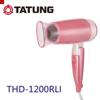 【大同】吹風機 THD-1200RLI