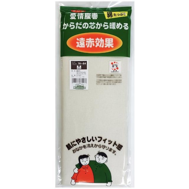 【Gunze日本郡是】遠赤棉保暖肚圍/腹卷 M.L-膚(H1100)