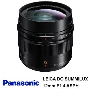 【Panasonic】LEICA DG SUMMILUX 12mm F1.4 ASPH.大光圈定焦鏡頭(公司貨)