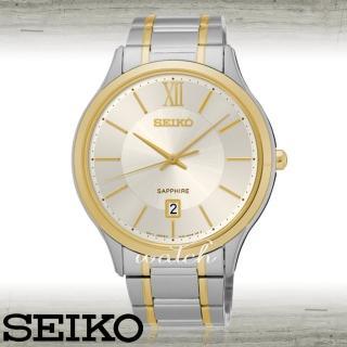 【SEIKO 精工】時尚精選 不鏽鋼錶帶 防水 日期顯示 按壓式摺疊錶扣 男錶(SGEH54P1)