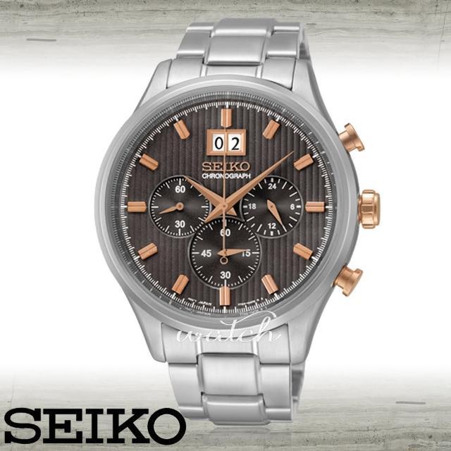 【SEIKO 精工】時尚精選 三眼計時 日期顯示 不鏽鋼錶帶 防水 男錶(SPC151P1)