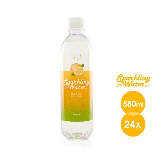【D618】檸香氣泡水 500ml_24瓶一箱(氣泡水;檸檬口味)