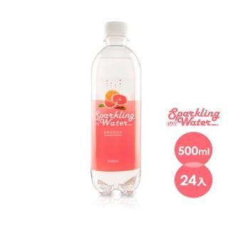 【D618】葡萄柚氣泡水 500ml_24瓶一箱(氣泡水)