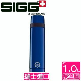 【瑞士SIGG】西格CLASSIC 系列 經典藍保溫瓶(1000c.c.)