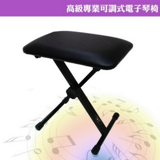 【美佳音樂】高級專業可調式 電子琴椅(台灣製造/加粗鋼管/安全卡榫/三段調整)