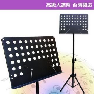 【美佳音樂】MS-320 大面板/加粗支架 高級指揮大譜架-黑色(台灣製造)