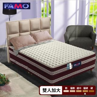【法國FAMO】二線CF系列 硬式床墊-雙人加大6尺(Outlast+Coolfoam記憶膠麵包床)
