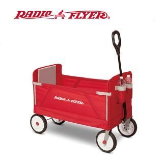【美國RadioFlyer】摺學家三合一折疊旅行拖車#3950A型