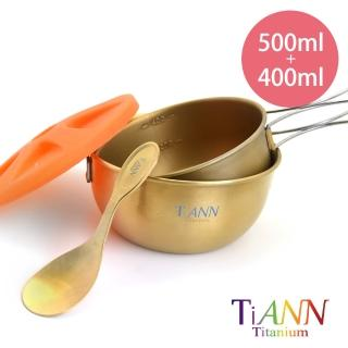 【鈦安餐具 TiANN】鈦聰明便當盒金碗 中500ml+小400ml 橘蓋(含密封矽膠蓋 含匙)