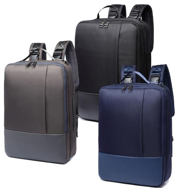 【leaper】多功能三用電腦商務公事包背包 共3色(電腦後背包)