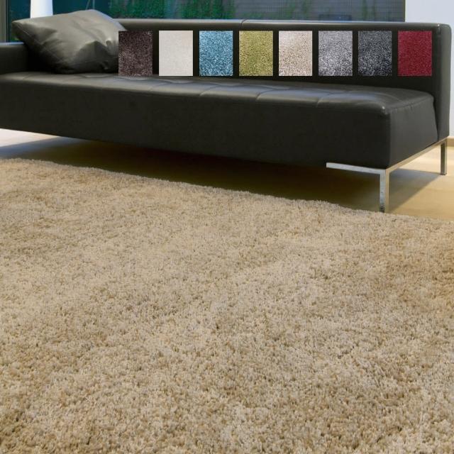 【范登伯格】蝴蝶 經典素色長毛地毯-共六色(100x150cm)
