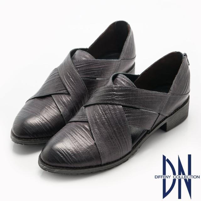 【DN】帥氣英倫 復古質感交織皮革低跟鞋(藍)