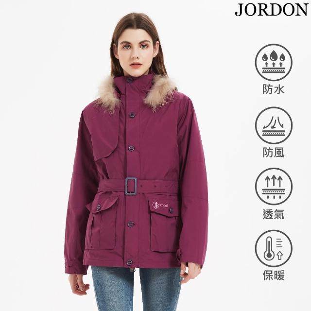 【JORDON 橋登】動能奢華 GORE-TEX+PrimaLoft女款二合一外套(1094)
