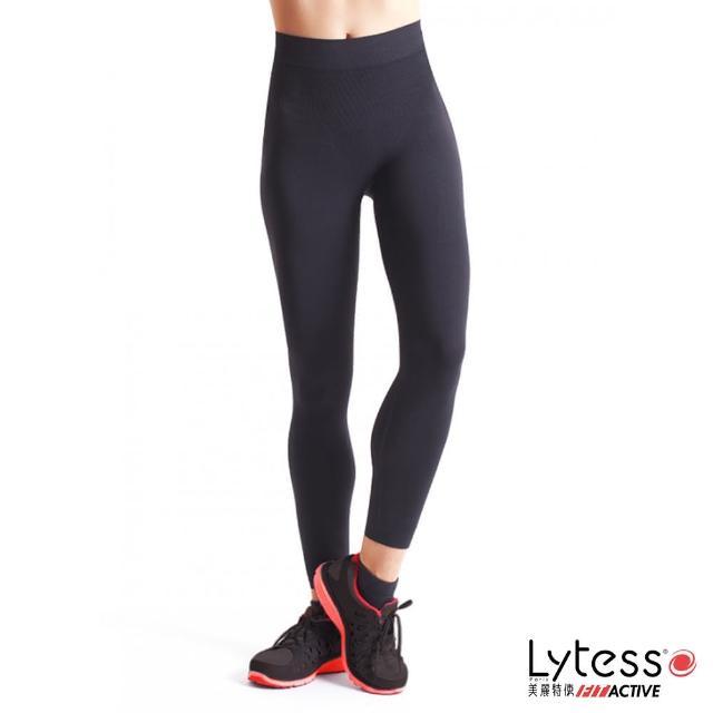 【Lytess】激活平腹運動9分褲-買1送1(送睡眠撫紋奇肌褲)