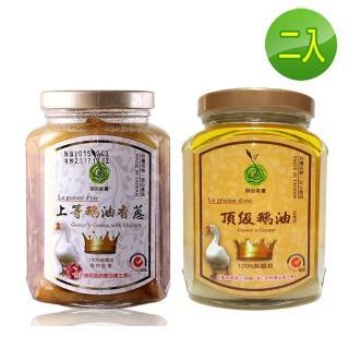 【悅生活】御品能量--黃金3A頂級鵝油 香蔥+原味雙享組