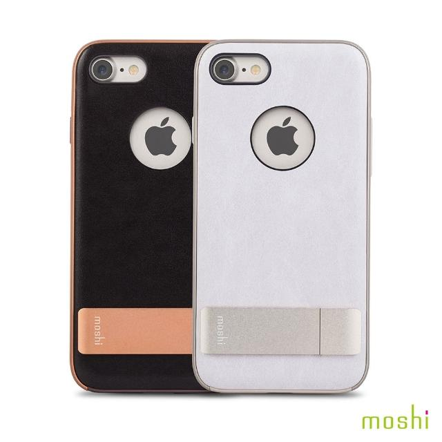 【Moshi】Kameleon for iPhone 8/7 可立式保護背殼