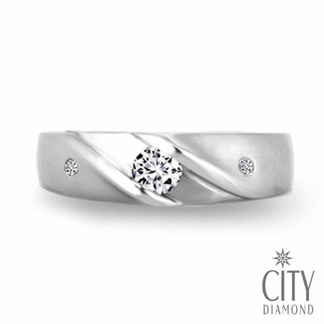 【City Diamond 引雅】『巴黎戀人』10分鑽石鑽戒(男戒)