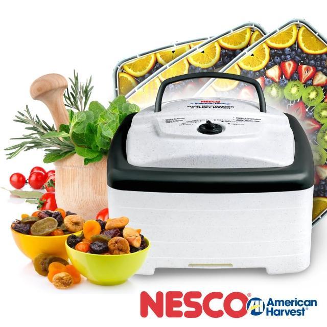 【Nesco】方型增量天然食物乾燥機(FD-80)