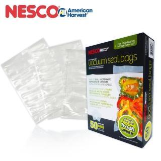 ~Nesco~桌上型~袋裝真空包裝袋~小 VS~05B