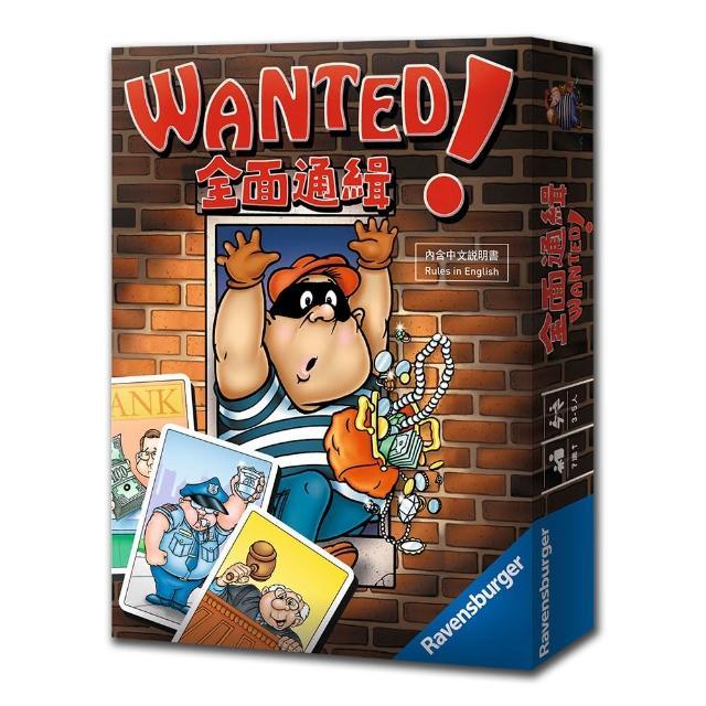 【新天鵝堡桌遊】全面通緝 Wanted(全家一起來)