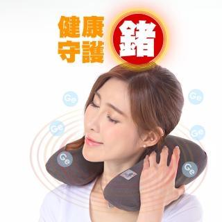 【JS嚴選】台灣製養生鍺能量竹炭頸枕(鍺頸枕+竹炭眼罩)