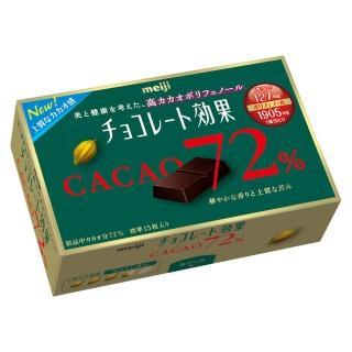 【明治】72%CACAO巧克力盒裝75g(巧克力)