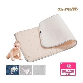 【GIO Pillow】超透氣排汗嬰兒床墊 【L號90×120cm】- 公司貨(透氣 可水洗 防瞞)