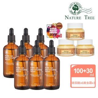 【Nature Tree】玻尿酸黃金熱銷組(高濃縮玻尿酸修護液 100mlx6/ 賦活黃金乳霜 30mlx3)