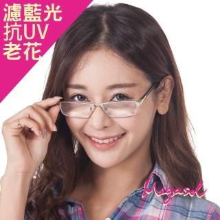 【MEGASOL】抗藍光抗UV老花眼鏡(簡約中性款-8807)