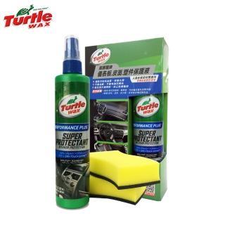 【Turtle Wax 龜牌】儀表板.皮面.塑件保護液 T96