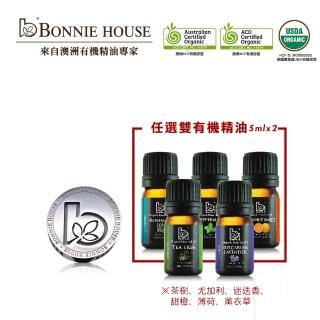 【Bonnie House】頂級藍金尤加利精油2入組