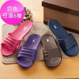 【PLAYBOY最新款!】室內室外浴室萬用抗滑EVA超輕拖鞋(6雙特惠組)