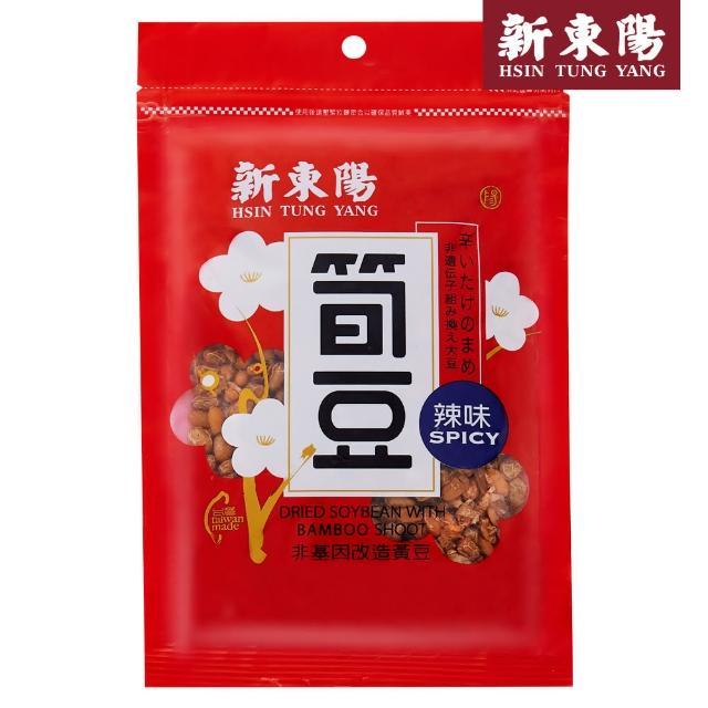 【新東陽】辣味筍豆(150g)
