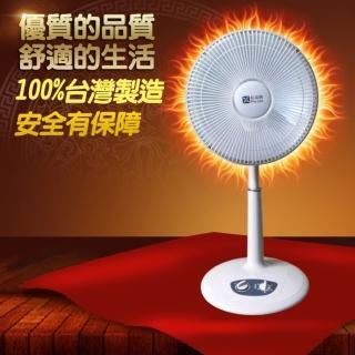 【柏森牌】14吋小太陽鹵素電暖器 PS-805(100% 台灣製造)