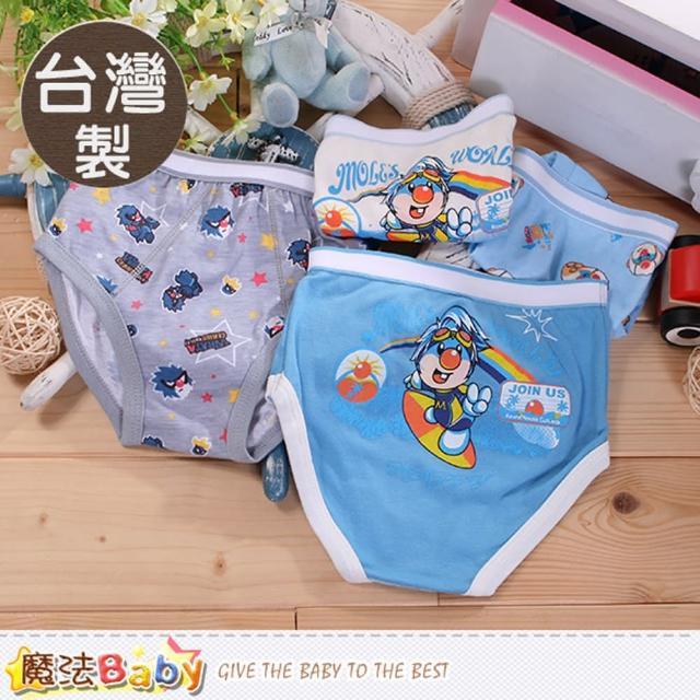 【魔法Baby】男童內褲 台灣製摩爾莊園正版三角內褲 四件一組(k50224)