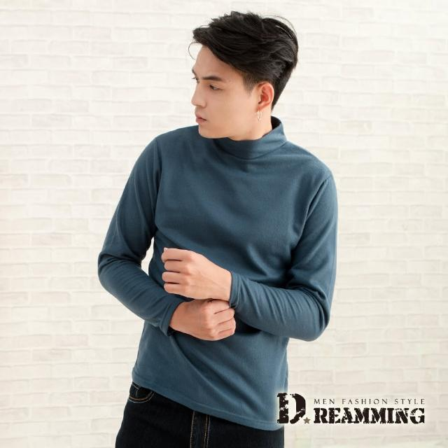 【Dreamming】MIT純正保暖輕柔蠶絲棉立領發熱衣(共四色)