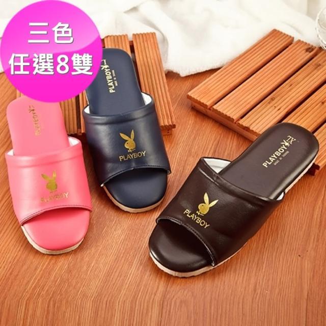 【台灣製-PLAYBOY】燙金室內拖鞋(8雙特惠組)